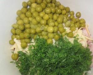 Салат из опят маринованных - фото шаг 2