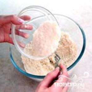 Сырное печенье с базиликом - фото шаг 1