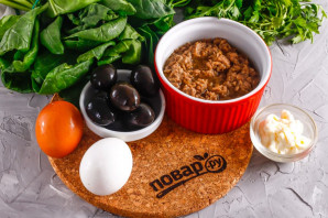 Салат с тунцом и маслинами - фото шаг 1