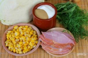 Салат с кукурузой, капустой и колбасой - фото шаг 1