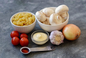 Постная паста с грибами - фото шаг 1