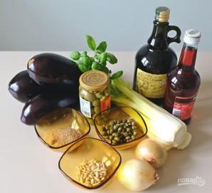 Овощи по-сицилийски с каперсами - фото шаг 1