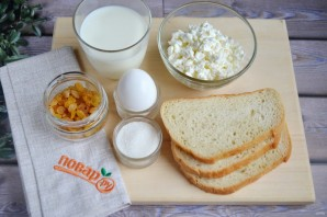 Горячие бутерброды с творогом - фото шаг 1