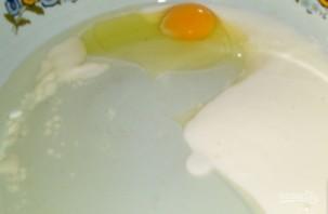 Лоранский пирог - фото шаг 1