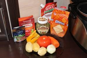 Вегетарианский суп в мультиварке - фото шаг 1