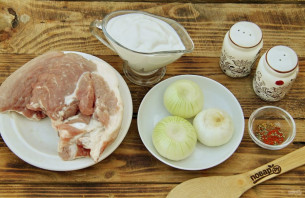 Шашлык из свинины на сметане - фото шаг 1