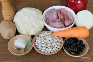 Борщ с фасолью и черносливом - фото шаг 1
