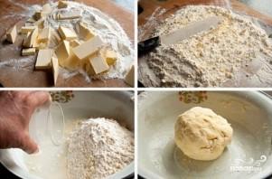 Быстрое тесто для пирога - фото шаг 2