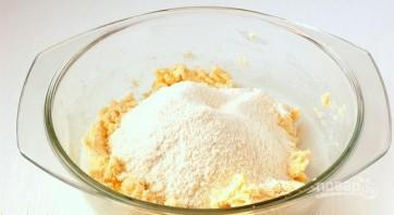 Печенье из манной крупы - фото шаг 3