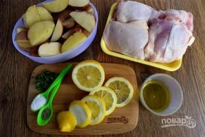 Курица, запеченная с лимоном и травами - фото шаг 1