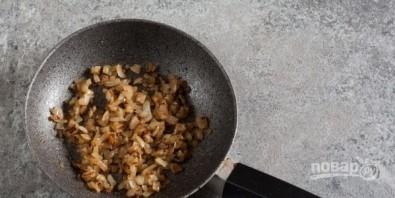 Пельмени из оленины - фото шаг 2