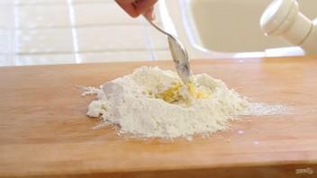 Штрудель с сыром и изюмом - фото шаг 2