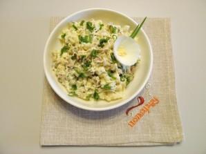 Салат из печени трески - фото шаг 6