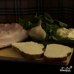 Бутерброд с грудинкой - фото шаг 1