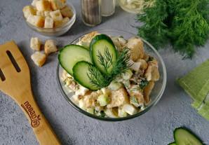 Салат из куриной грудки с сухариками - фото шаг 11
