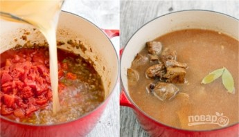 """Суп """"Харчо"""" из говядины  - фото шаг 3"""