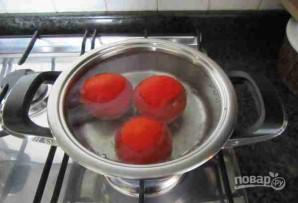 Зимний суп из овощей - фото шаг 1