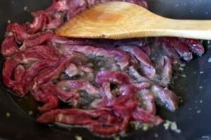 Острые баклажаны с говядиной - фото шаг 6