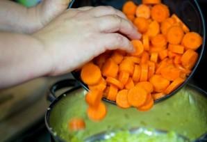 Морковный суп-пюре со сливками - фото шаг 3