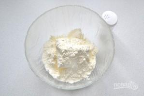 Пирог с сыром и зеленым луком - фото шаг 4