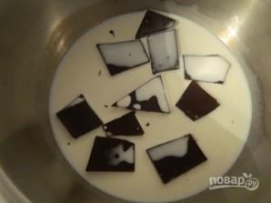 """Печенье """"Шоколадное желание"""" - фото шаг 11"""