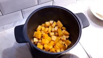 Крем-суп из тыквы с лисичками - фото шаг 2