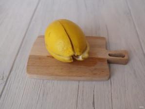 Соленые лимоны - фото шаг 3