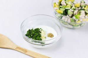 ПП салат с авокадо - фото шаг 5