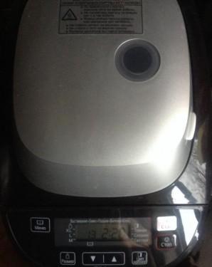 Тесто на кефире в хлебопечке - фото шаг 5