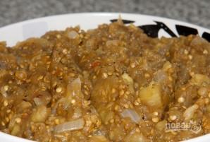 Закуска из баклажанов любимая - фото шаг 11