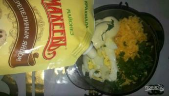 """Лучший рецепт салата с баклажанами, яйцом и майонезом """"Махеевъ"""" - фото шаг 4"""