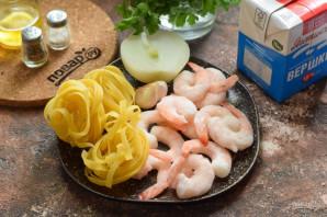 Тальятелле с креветками в сливочном соусе - фото шаг 1