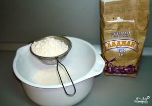 Осетинский пирог со свекольной ботвой  - фото шаг 1