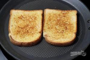 Сэндвич с овощами - фото шаг 1