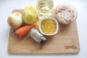 Суп с желтой чечевицей - фото шаг 1