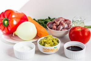 Тушеные желудки с овощами - фото шаг 1