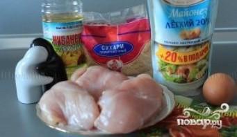 Куриные отбивные в панировочных сухарях - фото шаг 1