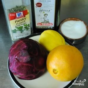 Салат из сырой свеклы - фото шаг 1