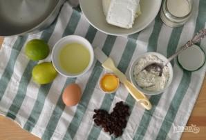 Сырники с изюмом и лимоном - фото шаг 1
