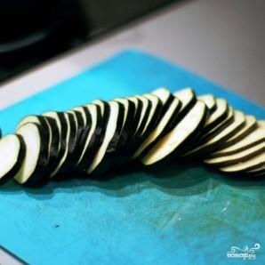 Пирог из слоеного теста с сыром и баклажаном - фото шаг 4