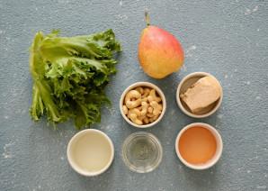 Салат с карамелизированной грушей - фото шаг 1
