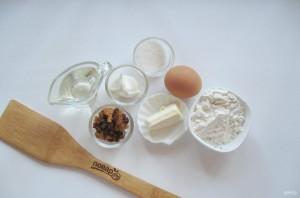 Пирог с тыквой и изюмом - фото шаг 1