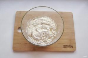 Постный пирог на рассоле - фото шаг 5