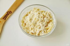 Пирог с рисом, изюмом и курагой - фото шаг 7