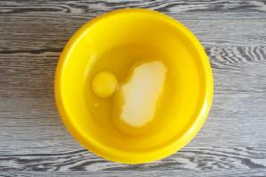 Клафути с вишней в мультиварке - фото шаг 3