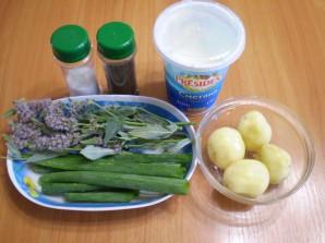 Салат с мелиссой - фото шаг 1