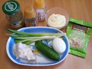 Салат с семечками и курицей - фото шаг 1