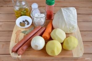 Старочешский суп - фото шаг 1