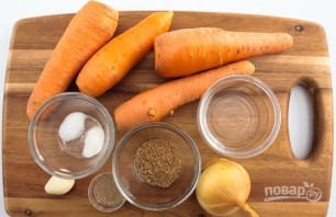 Салат из морковки - фото шаг 1