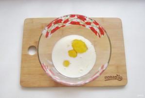 Омлет с овощами в духовке - фото шаг 8